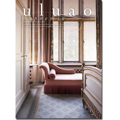 カタログギフト uluao(ウルアオ) ユーフェミア [送料無料] ●1614s507