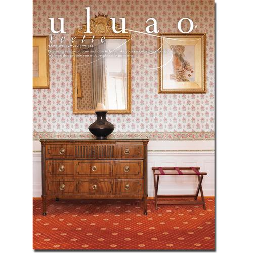 カタログギフト uluao(ウルアオ) イヴェット [送料無料] ●1614s510