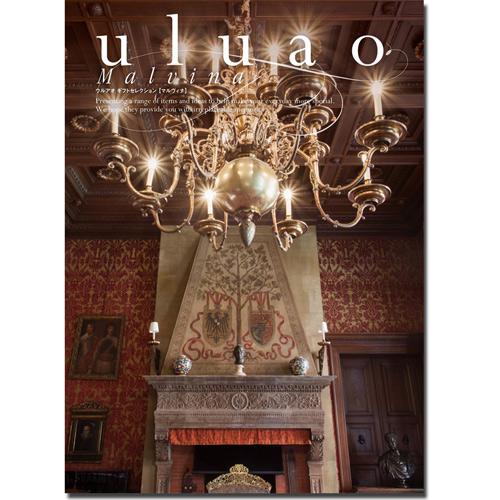カタログギフト uluao(ウルアオ) マルヴィナ  [送料無料]   ●16136031