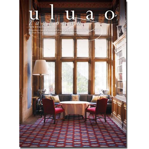 カタログギフト uluao(ウルアオ) ザグーアン [送料無料] ●1614s514