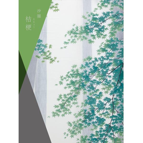 カタログギフト 沙羅  桔梗 (ききょう)
