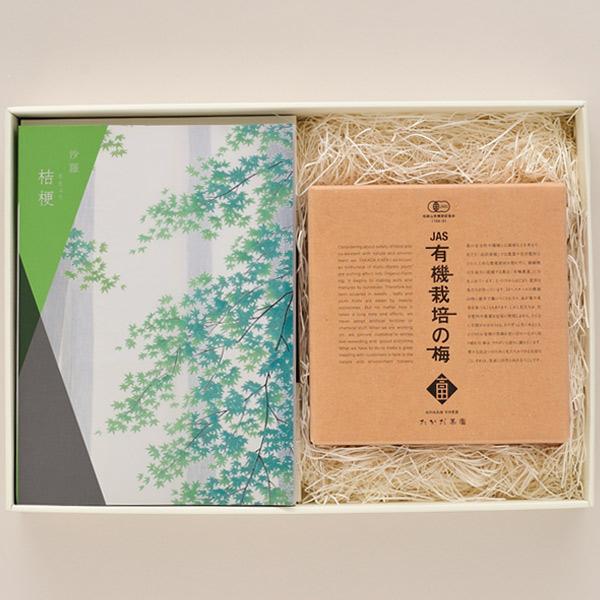 カタログギフト 沙羅 桔梗+梅干しセット