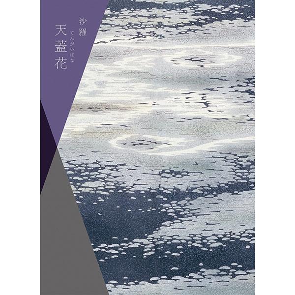 カタログギフト 沙羅 天蓋花 (てんがいばな) |おこころざし.com[公式]