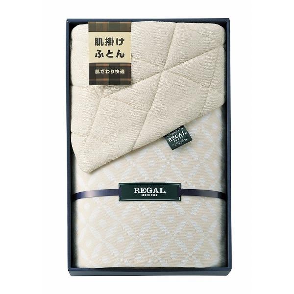 リーガル シンカーパイル肌掛け布団 |おこころざし.com