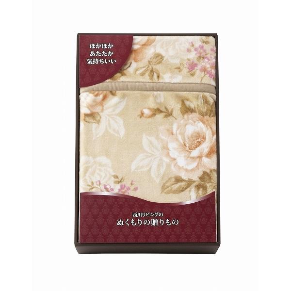 西川リビング ポリエステルニューマイヤー毛布 (ベージュ)