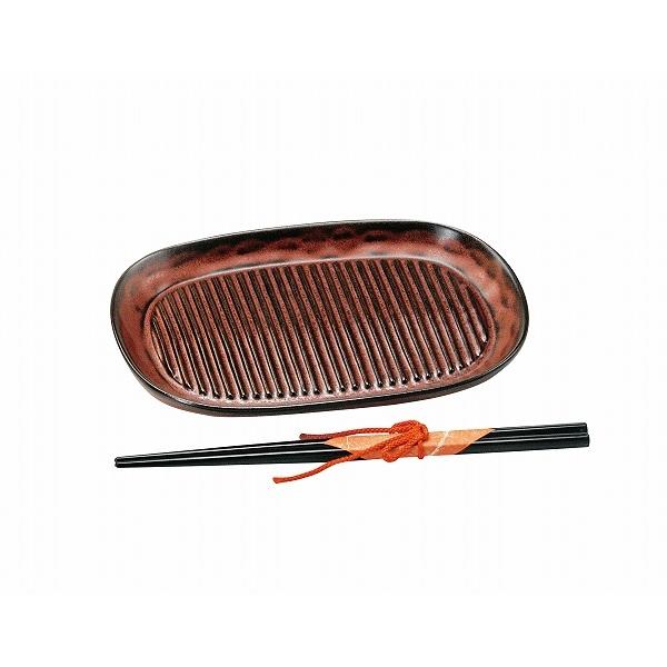 耐熱グリルプレート 箸付(ブラウン)
