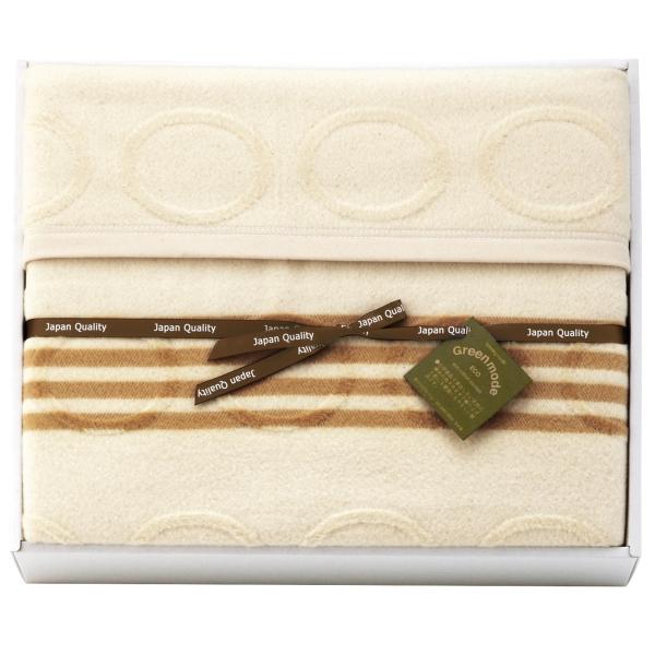 日本製 綿毛布 エコドット 綿毛布