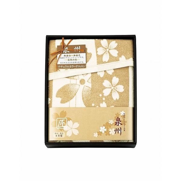 20%OFF|泉州こだわり毛布 肌にやさしい自然色のシルク入り綿毛布(毛羽部分) ●79200592