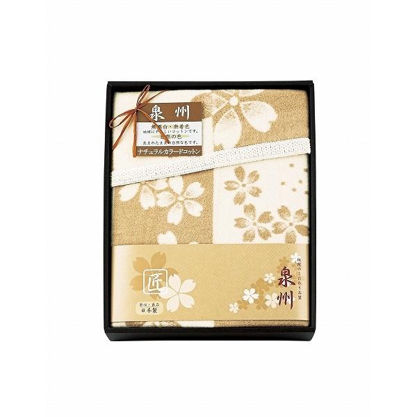 20%OFF|泉州こだわり毛布 肌にやさしい自然色のシルク入り綿毛布(毛羽部分) ●79200594