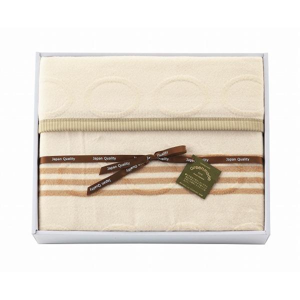 日本製 綿毛布 エコドット シルク混綿毛布