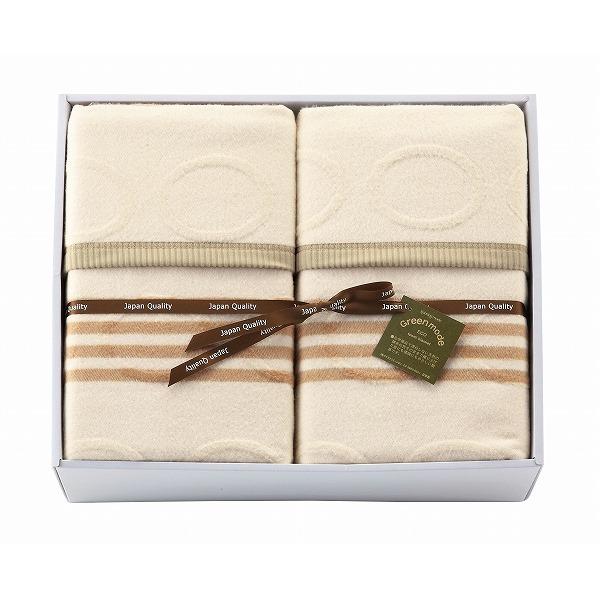 日本製 綿毛布 エコドット シルク混綿毛布2P