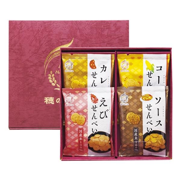 米菓 穂のなごみ