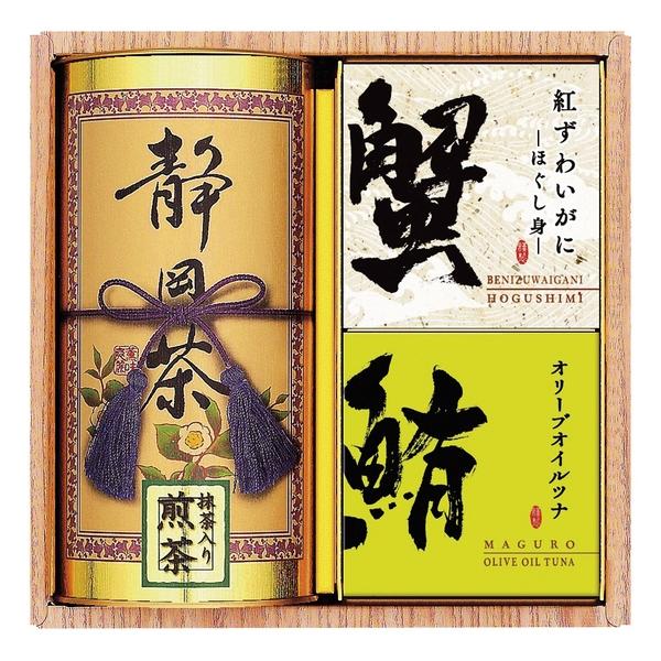 和彩撰(静岡茶・かに缶・ツナ)
