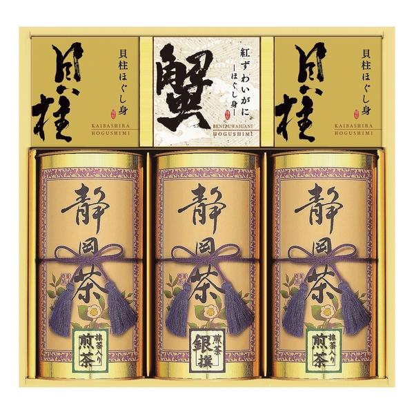 和彩撰(静岡茶・かに缶・貝柱)