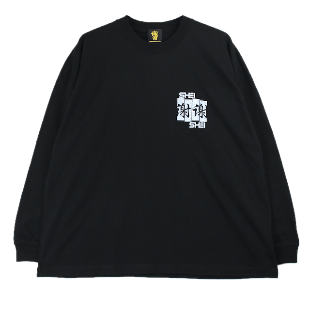 SHEI SHEI CO.LTD SHEI SHEI FRAG L/S TEE BLACK