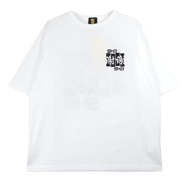 SHEI SHEI CO.LTD SHEI SHEI FRAG BIG TEE WHITE