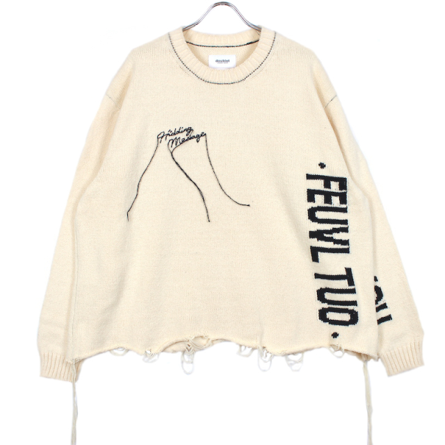 doublet HIDDEN MESSAGE KNITWEAR IVORY
