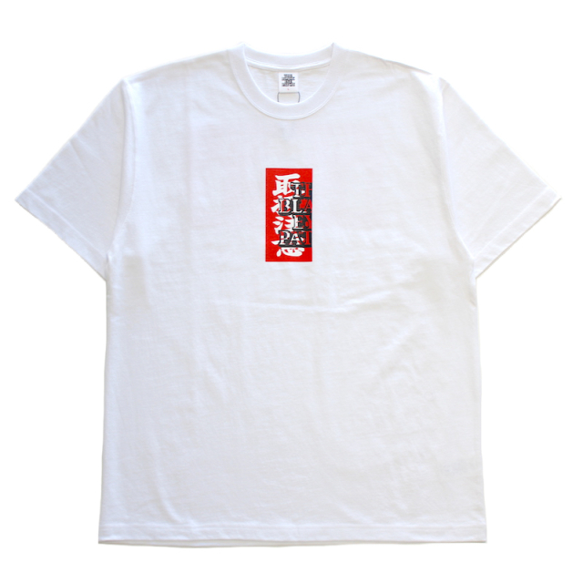BlackEyePatch SUPPORT YOUR LOCAL HANDLE WITH CARE LABEL TEE