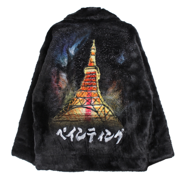 doublet HAND-PAINTED FUR JACKET BLACK