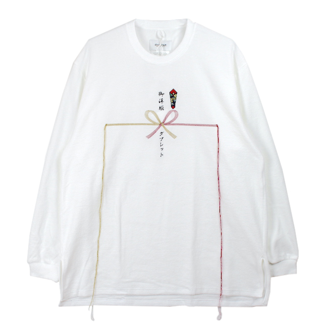 doublet JAPANESE GIFT WRAPPING LONG SLEEVE T-SHIRT WHITE