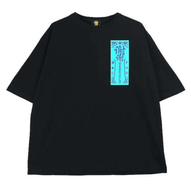SHEI SHEI CO.LTD SHEI SHEI CIRCLE BIG TEE BLACK/GREEN