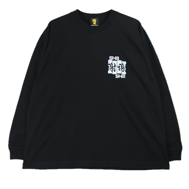 SHEI SHEI CO.LTD SHEI SHEI FRAG L/S TEE BLACK