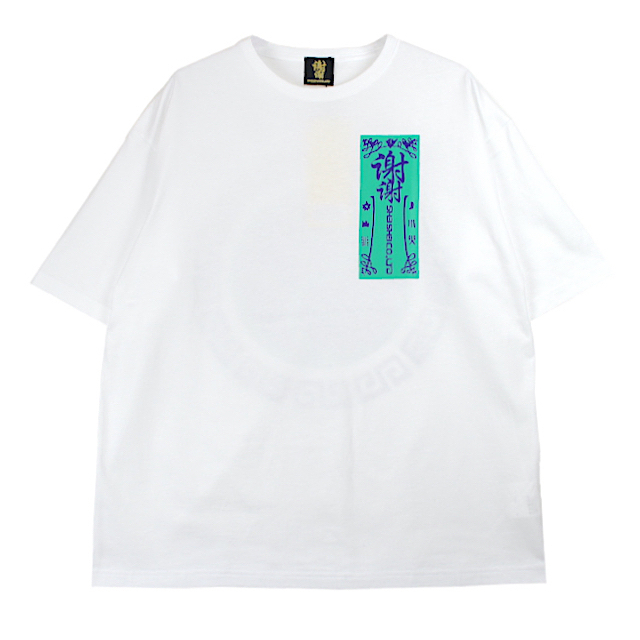 SHEI SHEI CO.LTD SHEI SHEI CIRCLE BIG TEE WHITE/GREEN