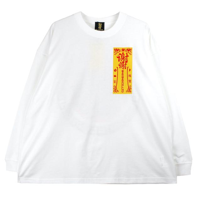 SHEI SHEI CO.LTD SHEI SHEI CIRCLE L/S TEE WHITE
