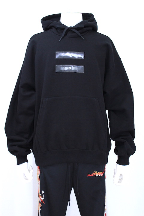 doublet 18AW31CS106 NO IMAGE LENTICULAR HOODIE 2カラー