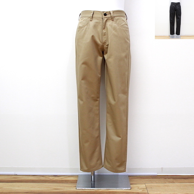 KAIKO THE CHINO TROUSER SLIM TAPERED