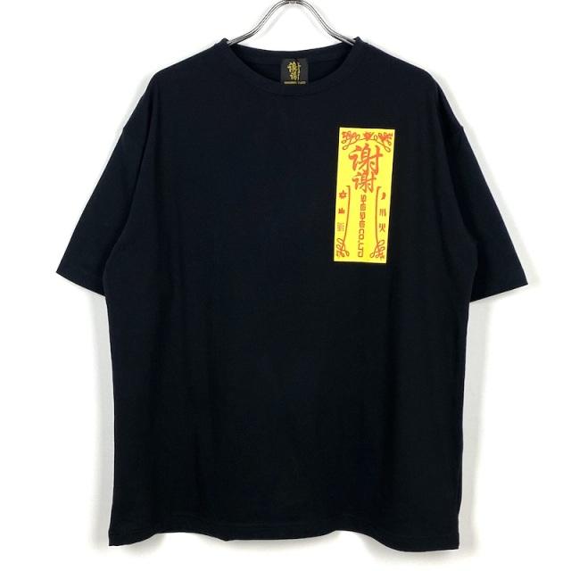 SHEI SHEI CO.LTD SHEI SHEI CIRCLE BIG TEE BLACK/YELLOW