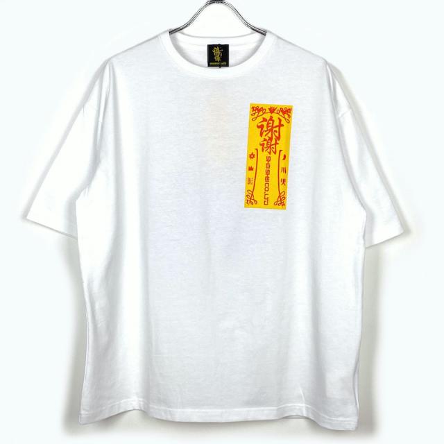 SHEI SHEI CO.LTD SHEI SHEI CIRCLE BIG TEE WHITE/YELLOW