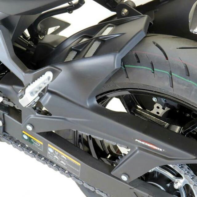 KAWASAKI >> Ninja250/400(18-)・Z250/400(19-) インナーフェンダー Powerbronze