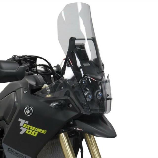 YAMAHA >> テネレ700 (20-) スポーツ・フリップスクリーン Powerbronze