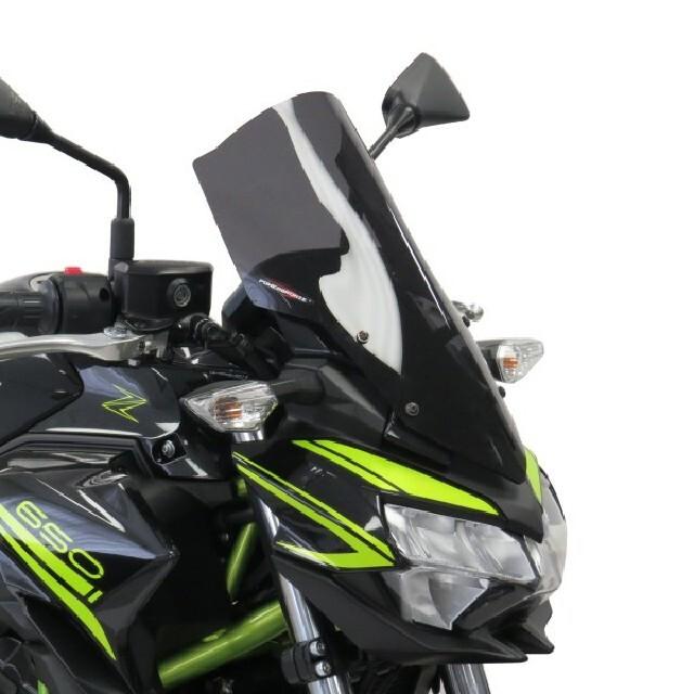 KAWASAKI >> Z650(20-)ネイキッド・スクリーン【ロング】 PowerBronze
