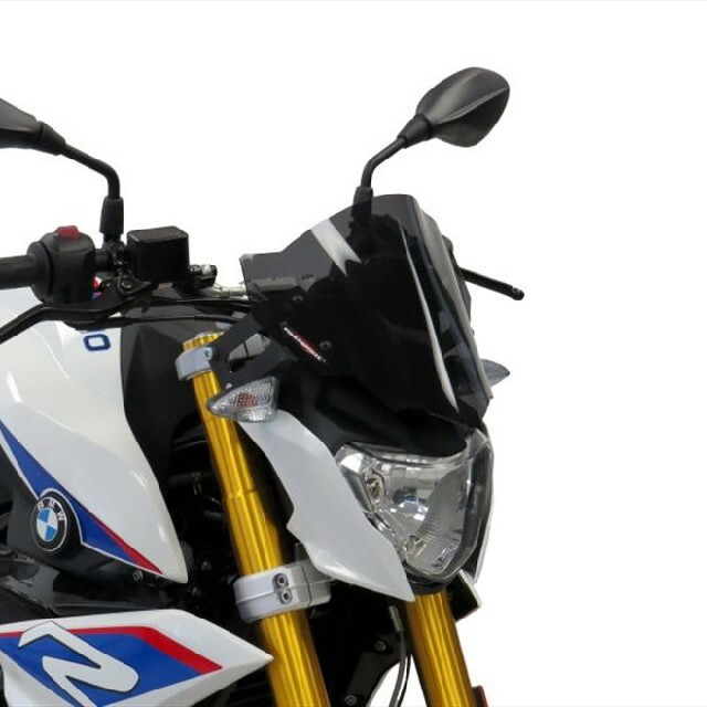 BMW>> G310R (16-) ネイキッド・スクリーン【ショート】 Powerbronze