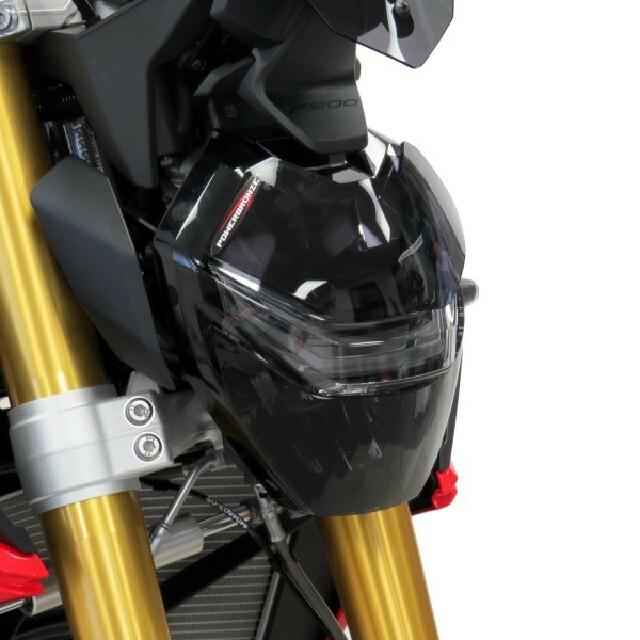 BMW >> F900R (20-) ヘッドライトレンズシールド Powerbronze