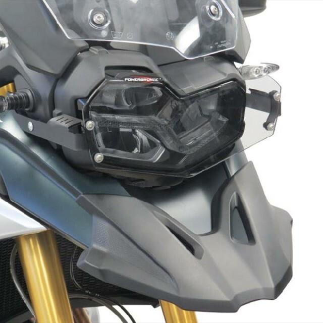 BMW >> F850GS・F750GS (18-) ヘッドライトレンズシールド【Pro】  Powerbronze