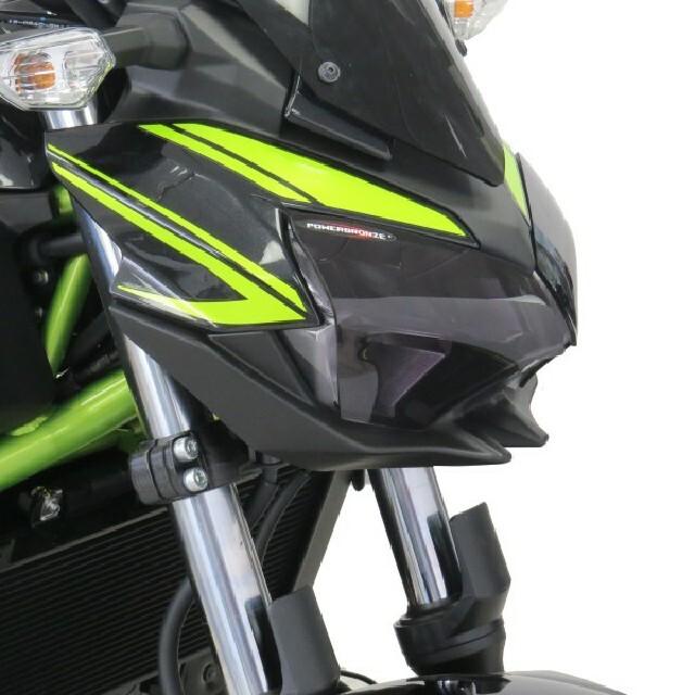KAWASAKI >>Z650(20-) ヘッドライトレンズシールド Powerbronze