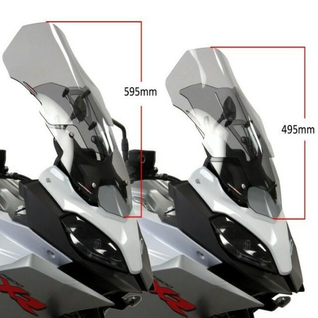 BMW >> F900XR (20-) アジャスタブル・スクリーン Powerbronze