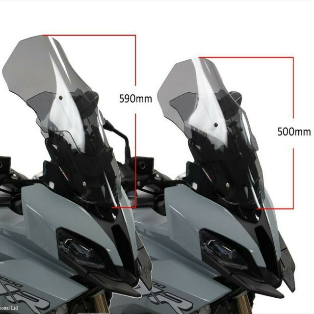 BMW >> S1000XR (20-) アジャスタブル・スクリーン Powerbronze