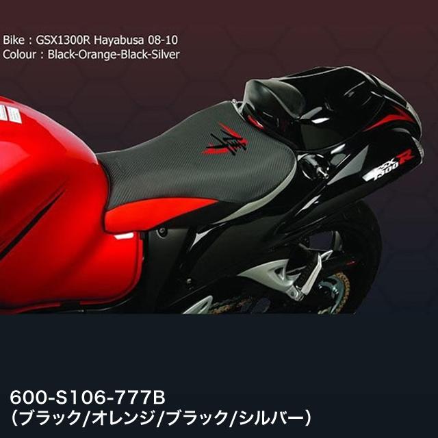 600-S106-777B