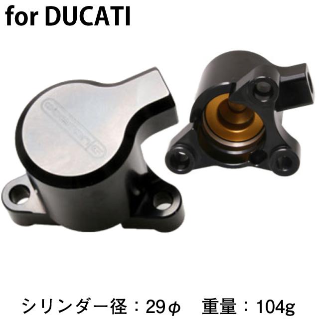 CLU-1199