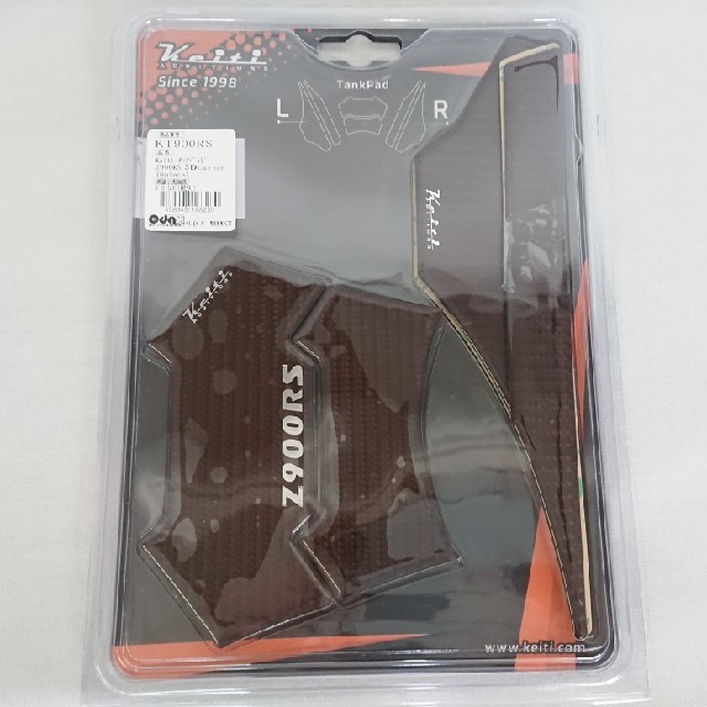 KAWASAKI Type >> タンクパッド KT900RS