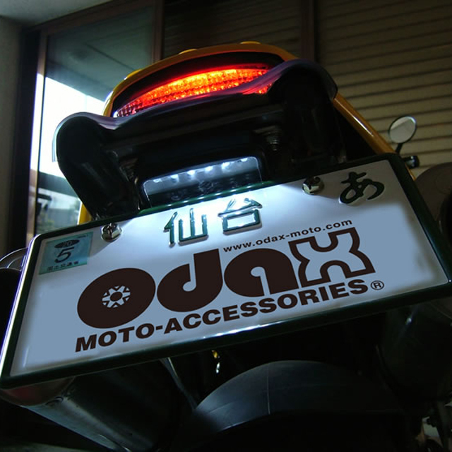 LED-NH-1-01