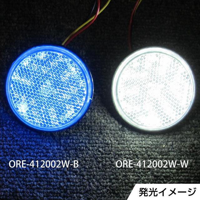 ORE-412002W-WB