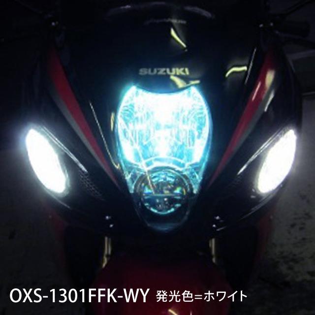 OXS-1301FFK-WY01