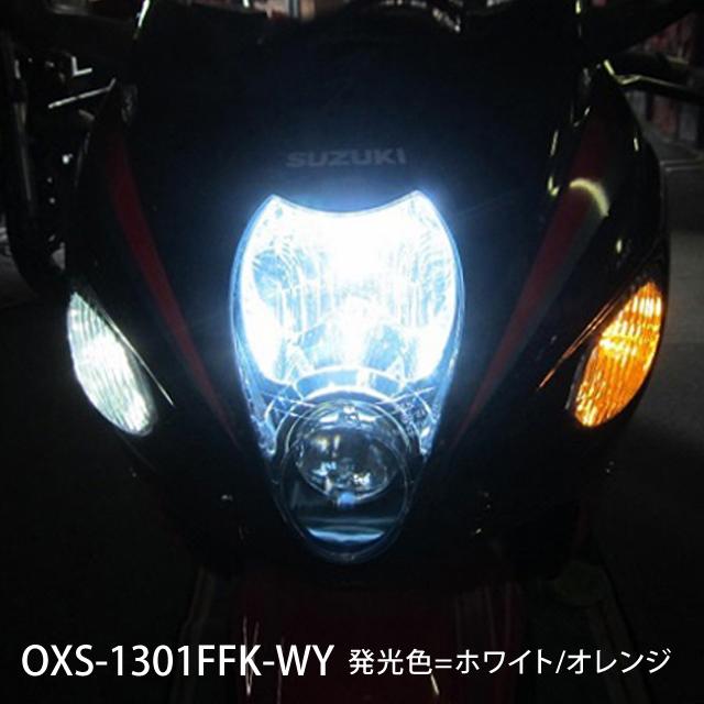 OXS-1301FFK-WY02