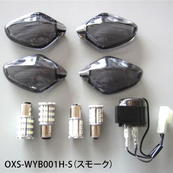 OXS-WYB001H-S