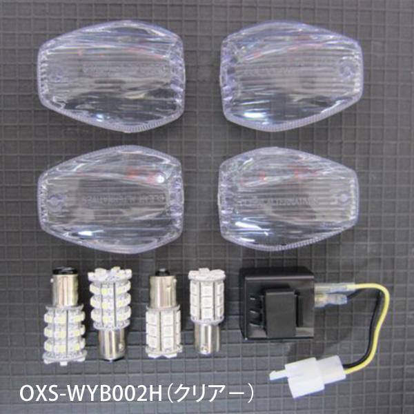 OXS-WYB002H